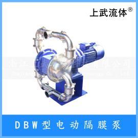 kuai装式电动隔膜泵 卡箍式电动 全bu锈gang电动DBW