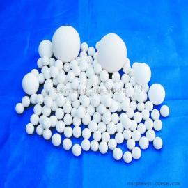 惰性瓷球 催化剂支撑剂