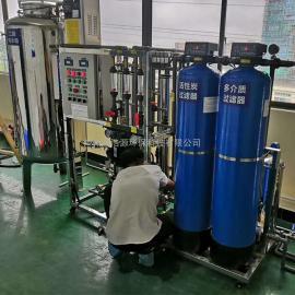 销售水处理beplay手机官方纯化水双级反渗透纯化水beplay手机官方可定制500L/H