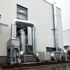 强鑫废气处理设备气旋混动喷漆塔干式气雾过滤UV光氧催化活性炭吸附QX-QUV