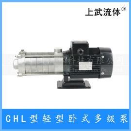 CHDF多级离心泵 轻型不锈钢卧式多级泵 CHLT型不锈钢泵CHDF/CHLT