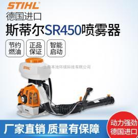 斯蒂��SR450���F器汽油�r用果�@���F打��C多功能消毒���F�C
