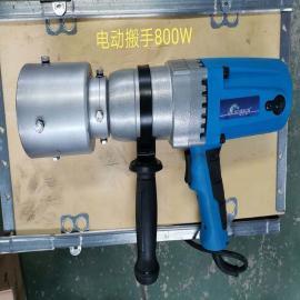 华鑫源吹灰器电动扳手680801-10007