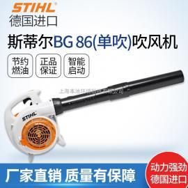 斯蒂尔BG86(单吹)吹风机手提式吹落叶马路吹尘机