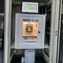 荷兰microLAN进口在线生物毒性分析仪iTOXcontrol