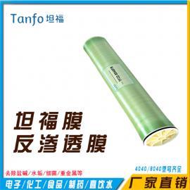 恒远远大易膜净水机反渗透膜元件EM-RO-3013-400