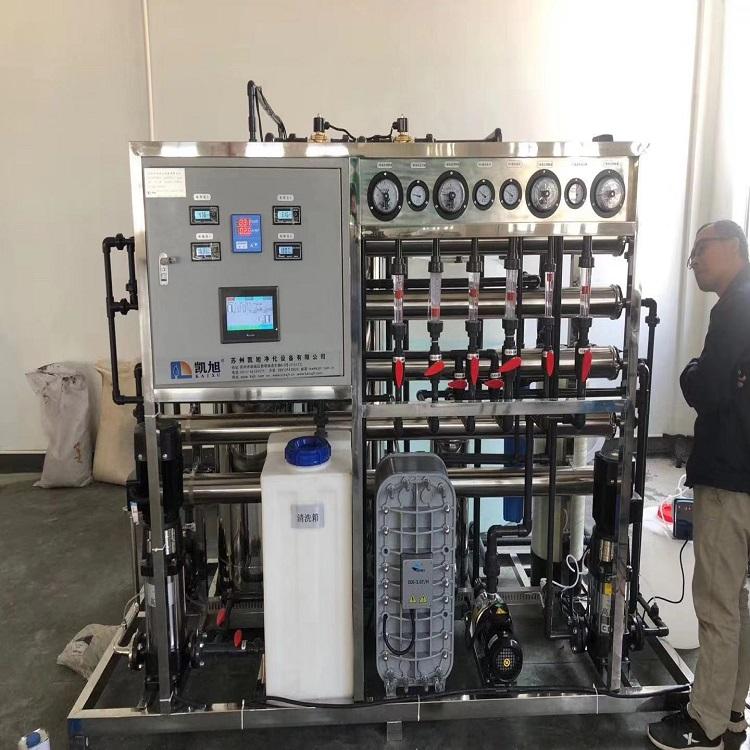 凯旭化工厂高纯水 EDI高纯水设备KX2