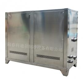 科迪尔不锈钢工业恒wen机水冷机冷冻机diwen高wen一体式不锈钢水冷式冷水机