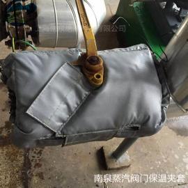 南泉球阀隔热保温罩Nansen阀门可拆卸式保温套