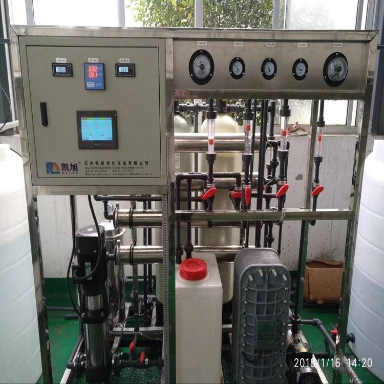 凯旭二级反渗透+EDI设备 新能源高纯水设备