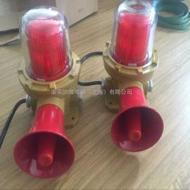 渝荣防爆系列语音型防爆声光报警器定做BAD808