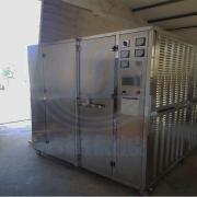 微波快速加热 微波加热设备 加温设备HMWB-30X