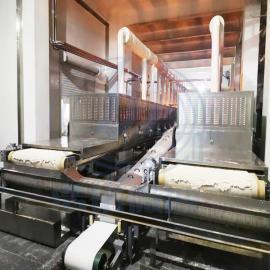 浩铭微波猫砂微波烘干设备 宠物食品专用微波膨化灭菌设备HMWB-120SD