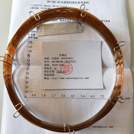 浩瀚双毛细管柱测定非甲烷总烃HH-THC-30
