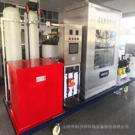 中科贝特动wujian验化验废水消毒设备选集cheng式次氯酸�pin⑸�器出水达标LDS