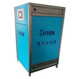 SKYVIEW小型UF一体机 台式净水器超滤设备1吨 生活水处理设备UF1000-ATW