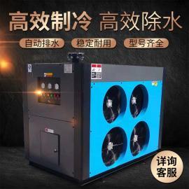 博莱特压缩空气干燥机/冷冻式干燥机/冷干机BLD60