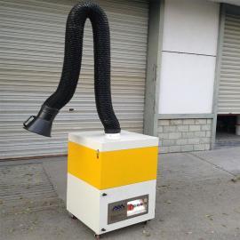 众艾环保移动式单双臂han烟净化器,除chen除烟净化设beiZA-YD2140