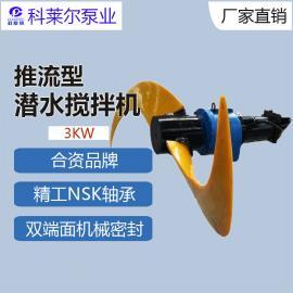科耐特QJB3/4di速潜shui推流器曝气池厌氧池大叶轮shui下推进器