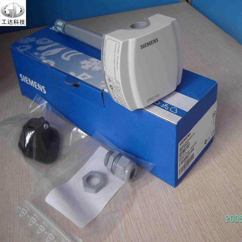 QFM9160德国西门子风道温湿度变送器