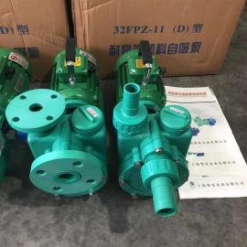 鄂泉40FPZ-18D耐腐蚀自吸泵EQ