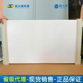 碧水源弦纹MBR平板膜通量高不污堵适用于处理电镀废水CM-I-6