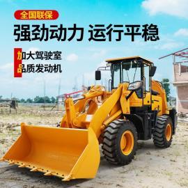 岳工机械两头忙挖掘装载机工程小型轮式挖掘铲车农用两用多功能挖掘YG-20
