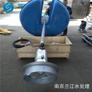 不锈钢浮筒搅拌机设计图QFB