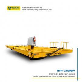 PERFT钢包车 耐火砖台面 电动搬运升降车BTL
