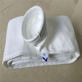 北一工业脉冲除尘器涤纶除尘滤袋集尘布袋防尘滤袋1