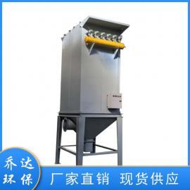 乔达食品厂48袋单机除尘器 不锈钢收尘器DMC