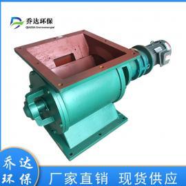 乔达环保不锈钢耐高温旋转卸料器YJD-06A