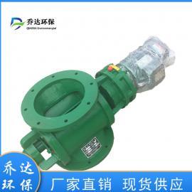 乔达环保生产旋转给料机 集尘器下料阀 转子可以加密封胶板YJD-B