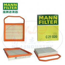 MANN-FILTER曼牌滤清器 空滤 空气滤清器 曼牌滤芯C21020