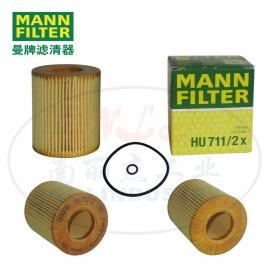 MANN-FILTER(曼牌滤清器)机油滤清器 油滤芯HU711/2x
