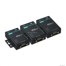 MOXA摩莎NPort 5110A串口设备联网服务器1口RS-232