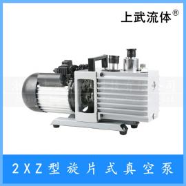 型真空泵 型旋片式真空 -0.52XZ