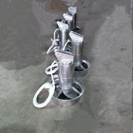 新zheng盛厌氧池不锈钢潜水搅banji 液xiaQJB2.5/8-400/3-740