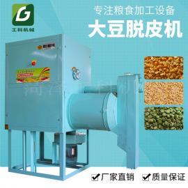 精谷藜麦大豆脱皮机 黄豆嗑半机 全自动豆类清理去石加工设备6FT-PB8B