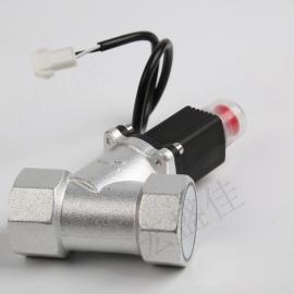 宏盛佳燃气电磁阀DN15四管道 可连接家用燃气泄漏报警器装置HA-DCF