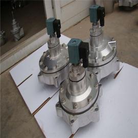 袋式直角电磁脉冲阀气动除尘器1寸DN 01