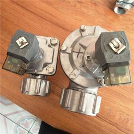 DMFZ25型直角脉冲阀除尘器喷吹阀1