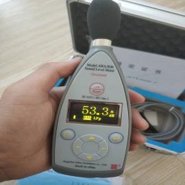 爱hua多功能声级计,AWA5636型