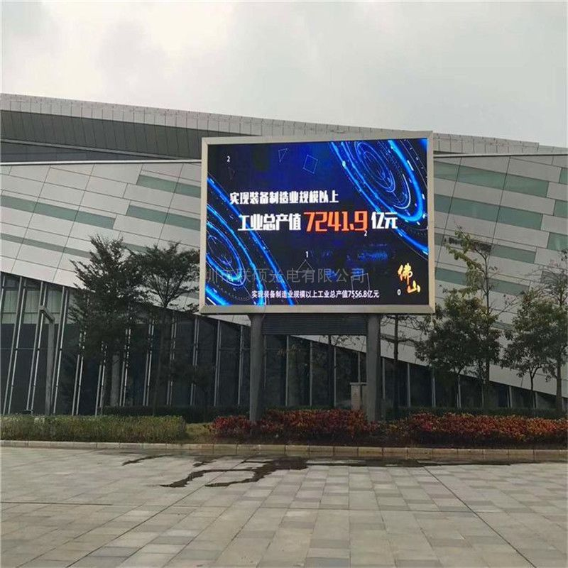 联硕户外外墙P4高清LED电子广告显示屏包安装含税价