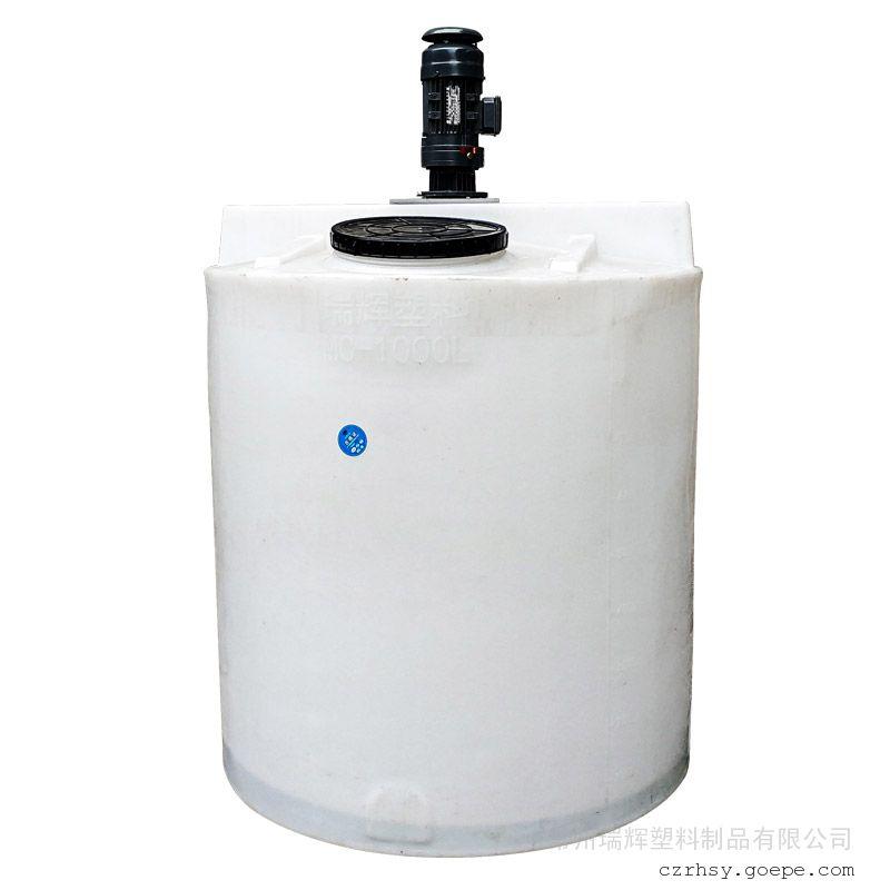 瑞辉塑业1吨搅拌罐 自动加药装置 1立方加药箱 塑料搅拌桶MC1000L