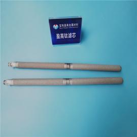 盈高金属导流管充气透气不锈钢粉末烧结滤芯