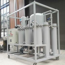通瑞变压器油双级真空滤油机|真空脱气净油装置TRZJA-100Q