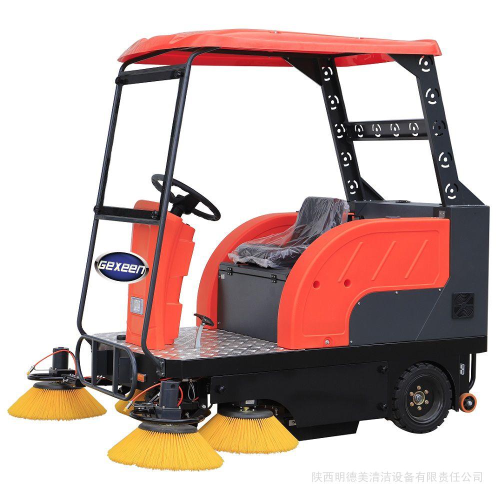 捷恩品牌GEXEEN 电瓶驾驶式扫地车 电动清扫车 小区保洁物业车库工厂车间扫地机 GS/E180