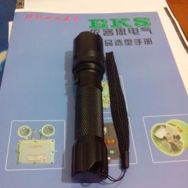 JW7300B微型防爆手电筒防爆可充电筒