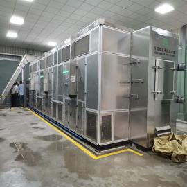 易科危废污泥低温干化机,电镀污泥低温烘干机设备YK2400RD
